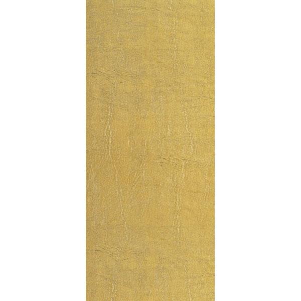 SICIS Vetrite Elephant Gold